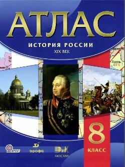 Русская музыкальная литература учебник читать